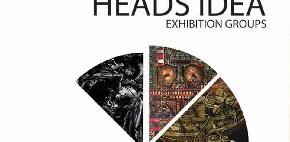 HEADS IDEA Event